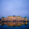 IndoEuropean Travels Europe 9 AUSTRIA Vienna